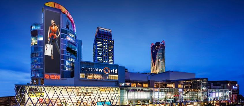 centralworld_bangkok