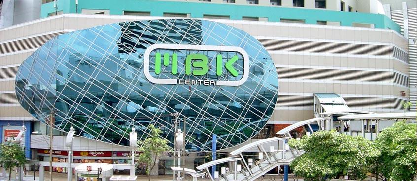 mbk_center