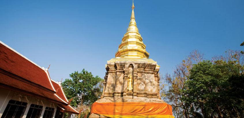 Phra That Sri Surat