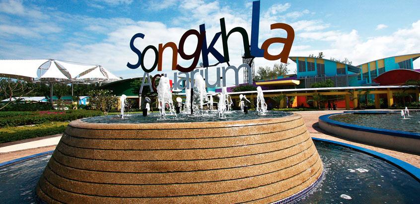 Songkhla-Aquarium