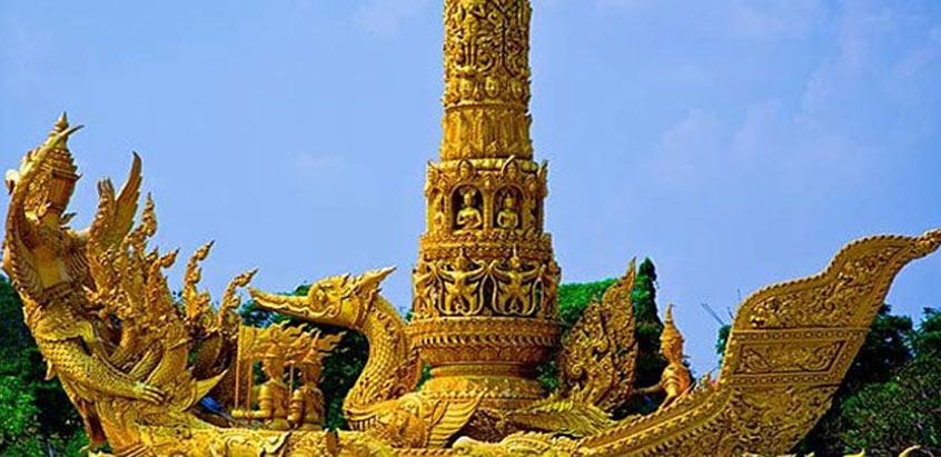 Thung Si Muang Park
