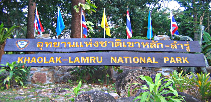 khaolak-lamru-national-park
