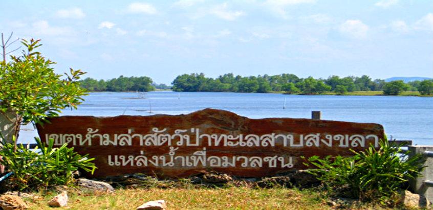 khukhut-park