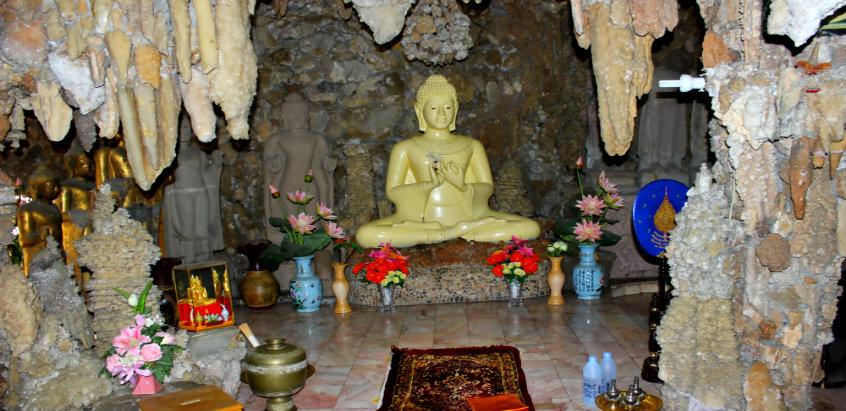 korat-wat-phayap-temple