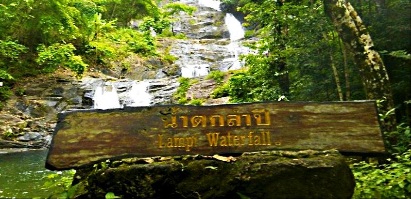 lampi-waterfall