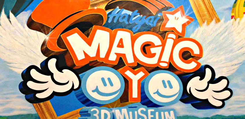 magic-eye-3D-museum-hatyai