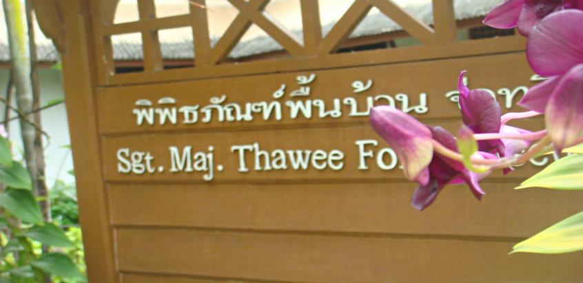sgt-maj-dr-thawi-folklore-museum-phitsanulok