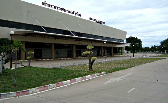Car Rental Hua Hin Airport (HHQ) - Rental Car at Lowest